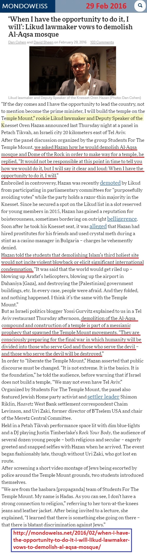 https://mondoweiss.net/2016/02/when-i-have-the-opportunity-to-do-it-i-will-likud-lawmaker-vows-to-demolish-al-aqsa-mosque/