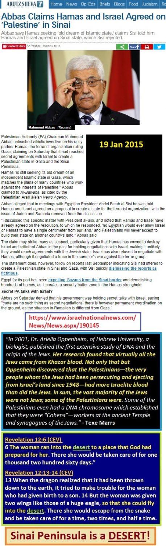 http://www.israelnationalnews.com/News/News.aspx/190145