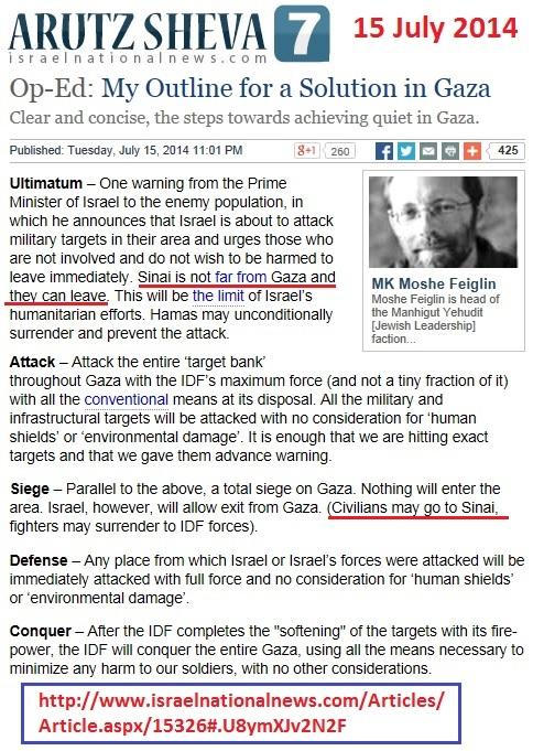 http://www.israelnationalnews.com/Articles/Article.aspx/15326