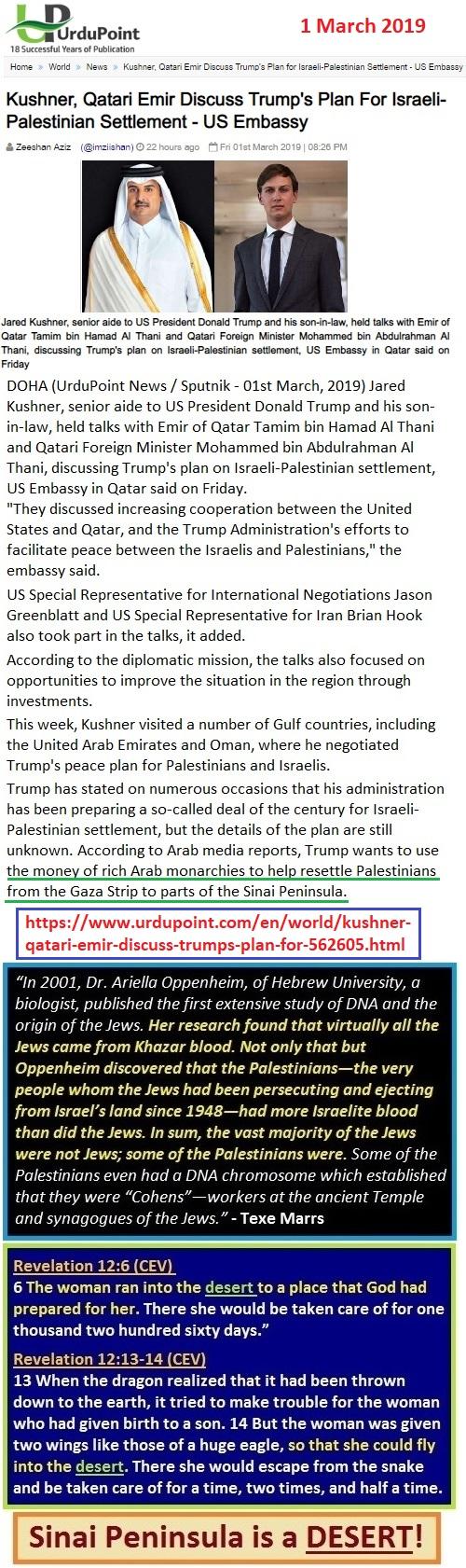 https://www.urdupoint.com/en/world/kushner-qatari-emir-discuss-trumps-plan-for-562605.html