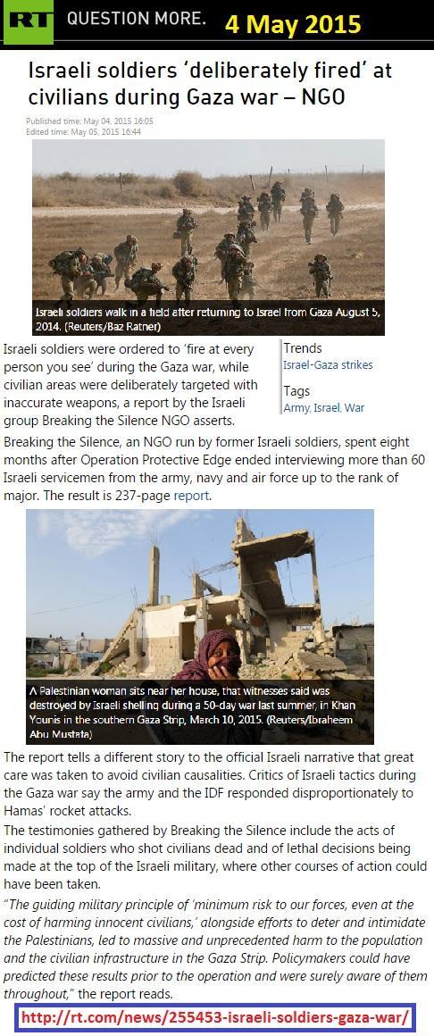 https://www.rt.com/news/255453-israeli-soldiers-gaza-war/